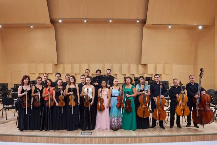Încep Vacanțele! Vacanțele Muzicale de la Piatra-Neamț!