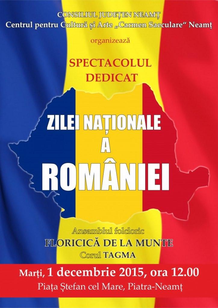 Concert extraordinar la Piatra Neamț de Ziua Națională a României