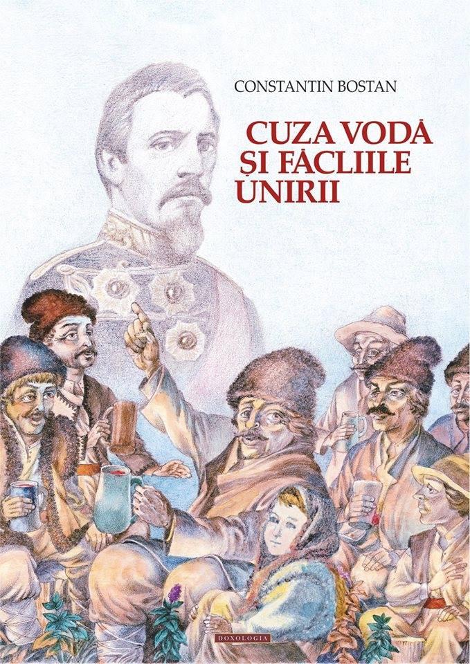 Bucuria muzicii de Ziua Unirii! Lansare de carte și concert Artes Quartet la Piatra Neamț!