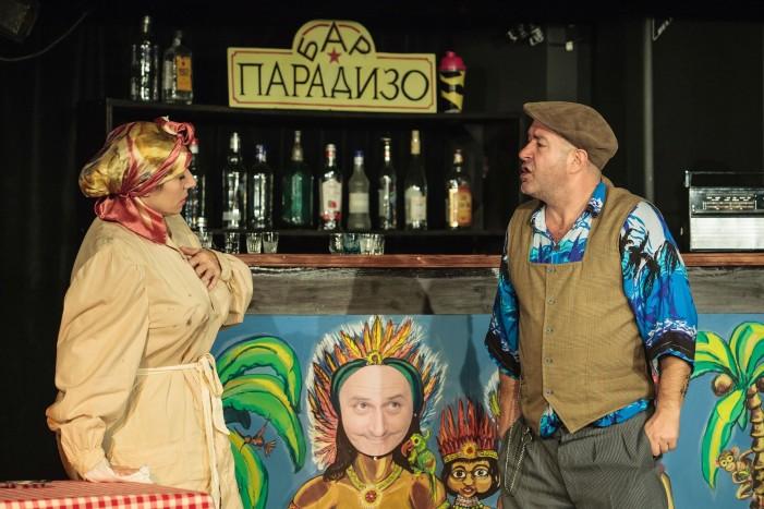 """Teatrul Tineretului a fost invitat cu """"Un spectacol ratat"""" la Festivalul Internațional de Teatru de la Reșița"""