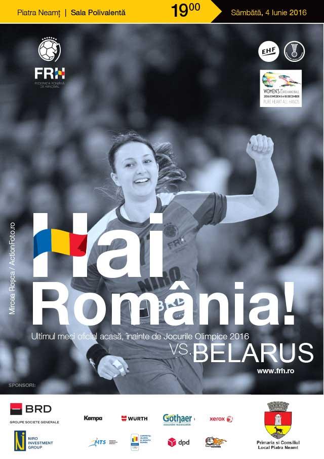 Primăria aduce naţionala feminină de handbal la Piatra Neamţ!