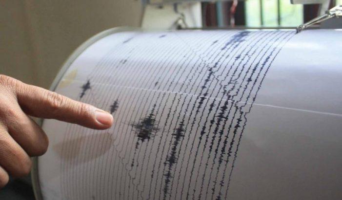 Un nou cutremur s-a produs în România! A avut loc noaptea trecută (14/15 noiembrie)